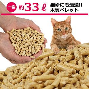 木質ペレット(ペレットストーブ燃料)20kg(1袋)