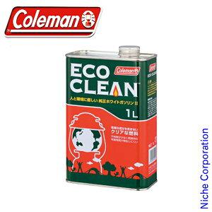 コールマン ( Coleman ) エコクリーン 1L キャンプ ホワイトガソリン ランタン 燃料