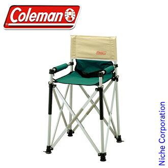 科爾曼 kidsslimcaptainchair (綠色/米色) [170-7543] [科爾曼椅子 | 戶外椅 | 科爾曼椅子 | 科爾曼椅子戶外 | 沙灘椅沙灘椅 | 露營椅,坐] [P10]