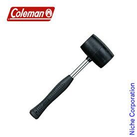 コールマン ラバー/スチールハンマー200g 170TA0028 コールマン coleman キャンプ オートキャンプ 用 テント ・ テント 用 アクセサリー キャンプ用品