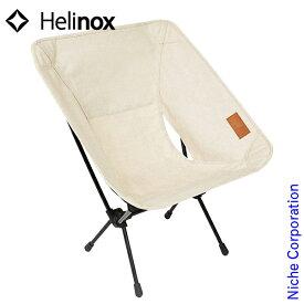 ヘリノックス チェア コンフォートチェア ベージュ 19750001116001 アウトドア チェア キャンプ 椅子 アウトドアチェア リラックスチェア 新生活