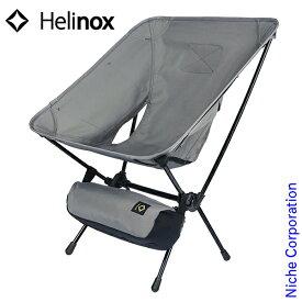 ヘリノックス チェア タクティカルチェア フォリッジ 19755001008001 アウトドア チェア キャンプ 椅子 アウトドアチェア リラックスチェア 新生活
