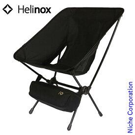 ヘリノックス チェア タクティカルチェア ブラック 197550010 アウトドア チェア キャンプ 椅子 アウトドアチェア リラックスチェア 新生活