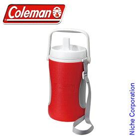 コールマン ジャグ 1/2ガロン(レッド) 2000010449 Coleman コールマン ジャグ 熱中症対策 ウォータージャグ 水筒 キャンプ用品