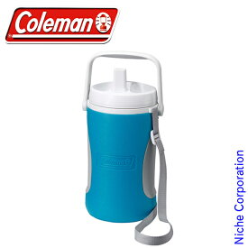 コールマン ジャグ 1/2ガロン(スカイブルー) 2000010451 Coleman コールマン ジャグ 熱中症対策 ウォータージャグ 水筒 キャンプ用品