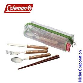 コールマン カトラリーセット4 2000015599 キャンプ用品 調理器具 来客用 新生活