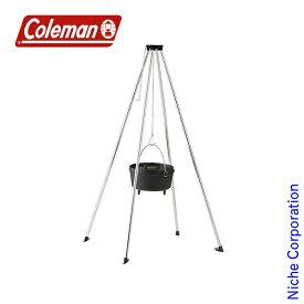 コールマン ファイアープレイススタンド 2000021888 キャンプ用品