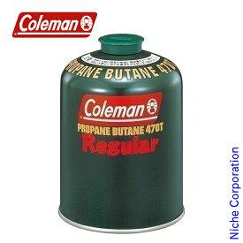 コールマン coleman 純正LPガス燃料 Tタイプ 470g 5103A470T コールマン ガス 470 od缶 キャンプ 用品 オートキャンプ 用品 バーナー・ストーブ バーベキューコンロ・バーベキューグリル BBQ コールマン キャンプ用品 ガスコンロ