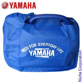 ヤマハ ボディーカバー ブルー 【EF900iS用】