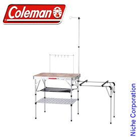 コールマン テーブル オールインワン キッチンテーブル 2000031294 アウトドア テーブル キャンプ 机 アウトドアテーブル