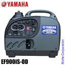 Ef900is od yamaha