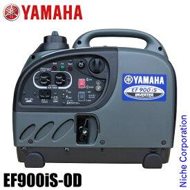 入荷しました!ヤマハ 発電機 EF900iS-OD 官公庁仕様(緑) インバーター発電機 新品・オイル充填試運転済