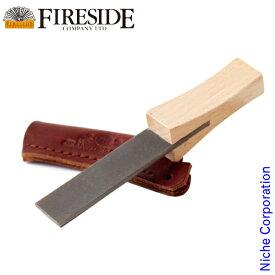 グレンスフォシュブルーク ファイルシャープナー ( 本革ケース付き ) [ GB4031 ] お手入れ 薪割り斧 研ぎ石 薪 ( ファイヤーサイド Fireside )