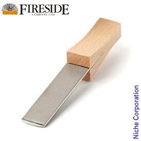 グレンスフォシュブルーク ダイヤモンドシャープナー ( 本革ケース付き ) [ GB4032 ] 研ぎ石 ( ファイヤーサイド Fireside )