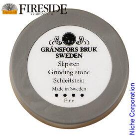グレンスフォシュブルーク ディスクストーン ( ゴムケース付き ) [ 4033 (メーカー品番 4034) ] 薪割り斧 研ぎ石 薪 ( ファイヤーサイド Fireside )