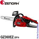 ゼノア チェンソー GZ360EZ / バー:35cm(14インチ) スプロケットノーズバー / チェン:25AP [967253201] [ チェンソ…