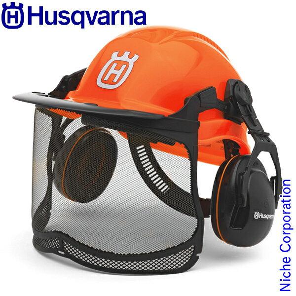 ハスクバーナ フォレストヘルメット ファンクショナル ヘルメット一式 (蛍光色) [ H5764124-01 ] (旧品番: H5056755-15 )[安全なチェンソー・草刈機の作業に][緑化管理機械のハスクバーナ husqvarna | H576412401 チェンソー・エンジン チェーンソー ]