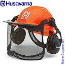ハスクバーナ フォレストヘルメット ファンクショナル ヘルメット一式 (蛍光色) H5764124-01 H576412401 (旧品番: H5056755-15 )