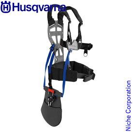 ハスクバーナ プロ用 高級ハーネス バランス X H5784497-01 草苅機 刈払機