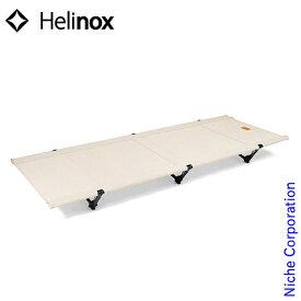 ヘリノックス コット コットホーム コンバーチブル Helinox キャンプ ベッド アウトドア