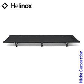 ヘリノックス コット タクティカルコット コンバーチブル ブラック Helinox キャンプ ベッド アウトドア