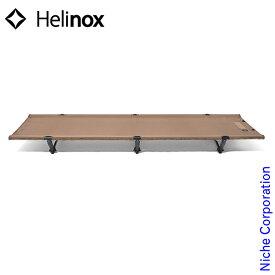 ヘリノックス タクティカル コット コンバーチブル / コヨーテ 19755008017001 キャンプ用品