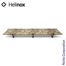 ヘリノックス コット タクティカルコット コンバーチブル マルチカモ Helinox キャンプ ベッド アウトドア