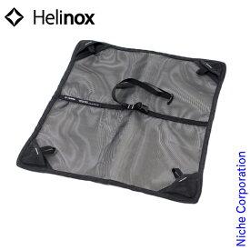 ヘリノックス グラウンドシート スウィベルチェア用 Helinox キャンプ 椅子 チェア アウトドア