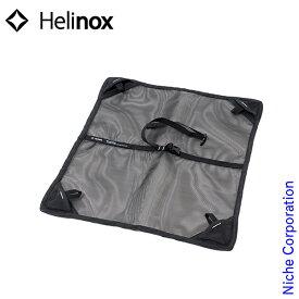 ヘリノックス グラウンドシート サンセットチェア用 Helinox キャンプ 椅子 チェア アウトドア