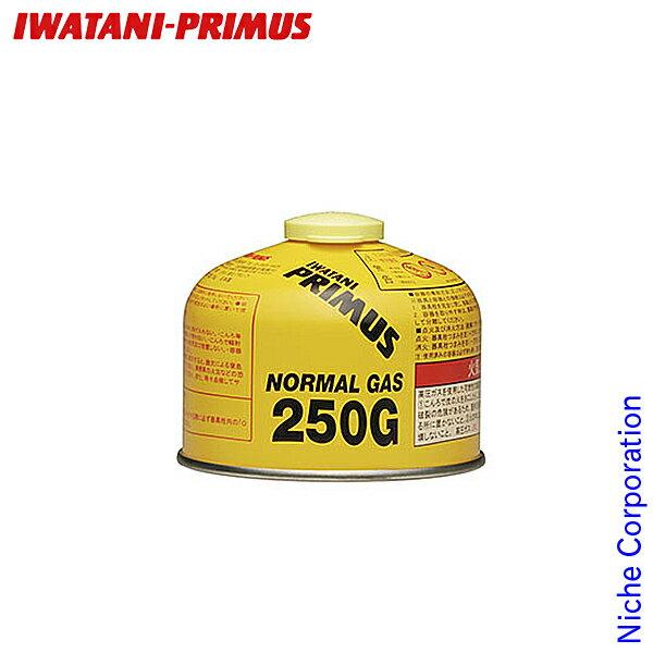 イワタニプリムス ノーマルガス(小) IP-250G イワタニプリムス IWATANI PRIMUS IWATANI-PRIMUS イワタニ プリムス ガス ガスカートリッジ
