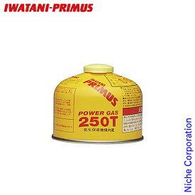 イワタニプリムス ( IWATANI-PRIMUS ) ハイパワーガス ( 小 ) キャンプ バーナー OD缶 OD シングルバーナー