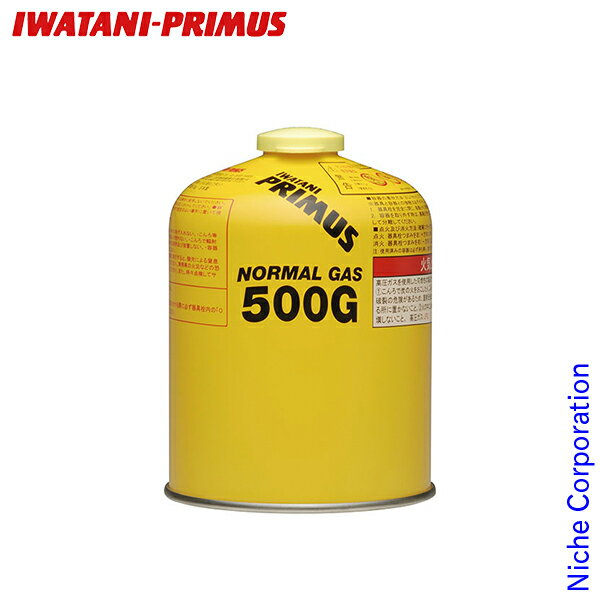 イワタニプリムス ノーマルガス(大) IP-500G イワタニプリムス IWATANI PRIMUS IWATANI-PRIMUS イワタニ プリムス ガス ガスカートリッジ