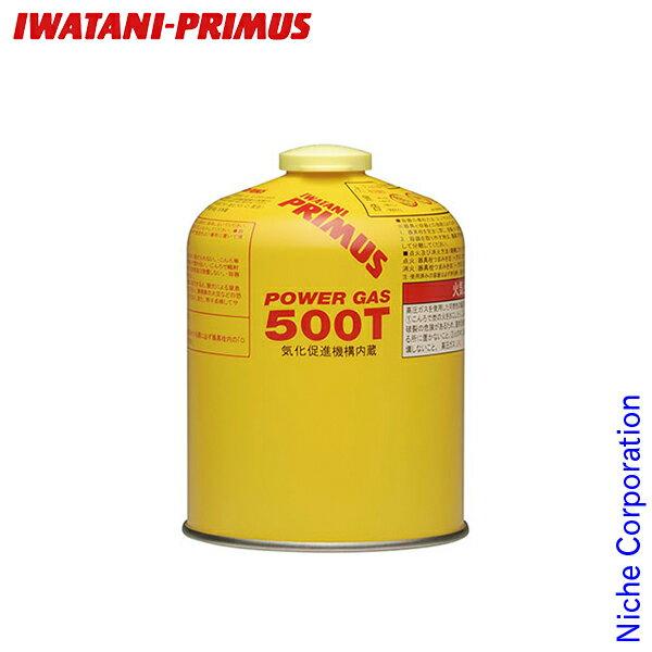 イワタニプリムス ハイパワーガス(大) IP-500T イワタニプリムス IWATANI PRIMUS IWATANI-PRIMUS イワタニ プリムス ガス ガスカートリッジ ガスコンロ