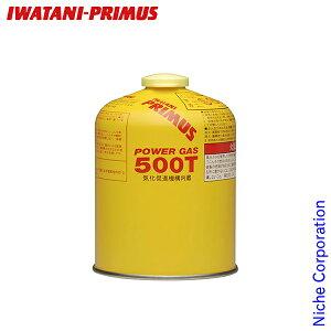 イワタニプリムス ( IWATANI-PRIMUS ) ハイパワーガス ( 大 ) キャンプ バーナー OD缶 OD シングルバーナー