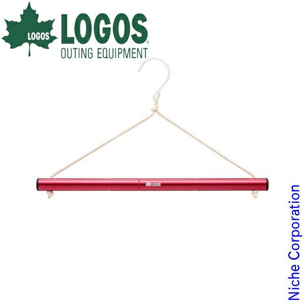 ロゴス LOGOS マルチハンガー 72685118 キャンプ用品