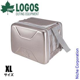 ロゴス クーラーボックス ハイパー氷点下クーラーXL 81670090 (LOGOS) ソフトクーラー クーラーボックス 関連商品 クーラーバッグ クーラーBOX キャンプ 用品 オートキャンプ 用品 お弁当 保冷バッグ キャンプ用品