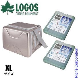 ロゴス クーラーボックス ハイパー氷点下クーラーXL+倍速凍結 氷点下パックXL×2個お買い得3点セット