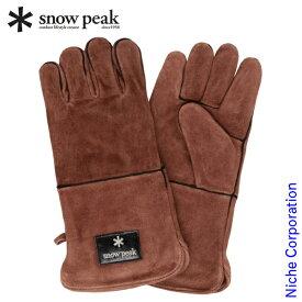 スノーピーク ファイヤーサイドグローブ ブラウン UG-023BR アウトドア 手袋 焚き火 バーベキュー お1人様2点限り