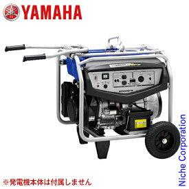 ヤマハ ホイールキット EF6000TE 用