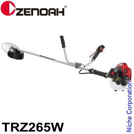 ゼノア 刈払機 STレバー 両手ハンドル TRZ265W ジャストシリーズ [ 966731131 ] 草刈り機 排気量25.4cm3 チップソー仕様 試運転済 エンジン式