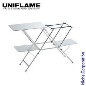 ユニフレーム キッチンスタンド2 611784 uniflame ユニフレーム キャンプ用品