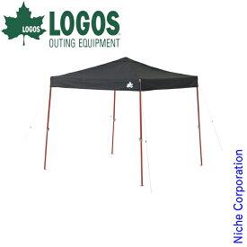 ロゴス QセットBlackタープ 220 71661014 tarp15 テント ワンタッチ キャンプ 用品 ファミリー