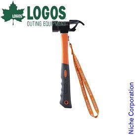ロゴス LOGOS パワーペグハンマー 71996513 キャンプ用品 テント タープ