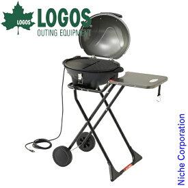 ロゴス LOGOS BBQエレグリル 81060000 LOGOS ロゴス キャンプ用品