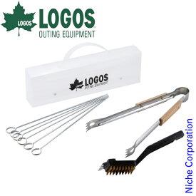 ロゴス BBQツールセット 81331001 キャンプ用品