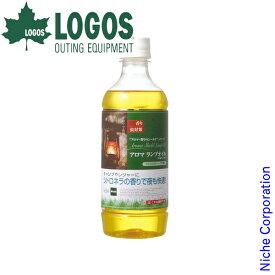 ロゴス アロマランプオイル500ml 83200001 キャンプ用品
