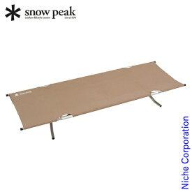 スノーピーク チェア スノーピークコット ハイテンション BD-030 アウトドア チェア キャンプ 椅子 アウトドアチェア お1人様2点限り