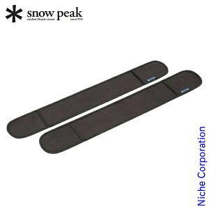 スノーピーク 床面保護カバー BD-030C キャンプ コットハイテンション 脚 カバー お1人様2点限り