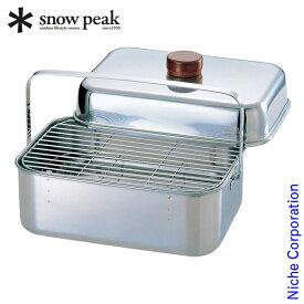 スノーピーク コンパクトスモーカー CS-092 キャンプ 燻製 アウトドア スモーカー 調理器具