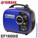 入荷しました! ヤマハ 発電機 EF1600iS (EU16I 相当品) ヤマハ発電機 YAMAHA インバーター 非常 ポータブル発電機 家庭用 小型 エンジ…